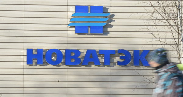 """NOVATEK wants to sell to """"Gazprom"""" on gas export at a price FAS"""
