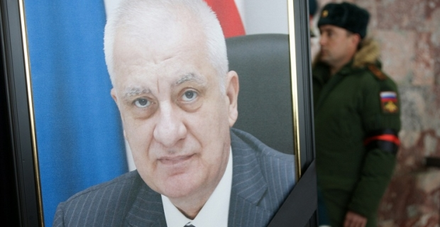 The acting head of the North Ossetia has sent in resignation the government of the Republic