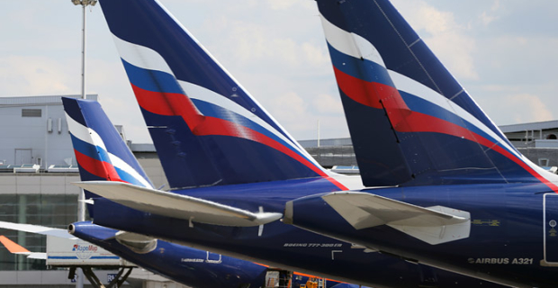 """Aeroflot"" has thought about the increase in ticket prices"