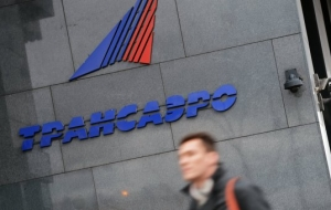 "The court included the requirement of Gazprombank in the register of debts ""Transaero"""