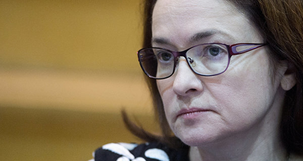 """Nabiullina: """"undecideds"""" must participate in the funded pension"""