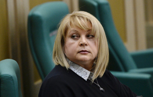 Pamfilova has proposed to change the structure of the CEC