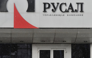 """RUSAL"" in 2015, increased EBITDA under IFRS 33%, slightly below forecast"