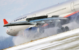 "The Ministry of transport told about the risks of loss of state control in ""Aeroflot"""
