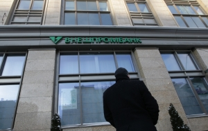 "The Chairman of the Central Bank: the ""hole"" in the capital of Vneshprombank increased as a result of currency revaluation"