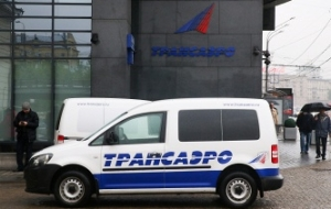After payments Transaero debts on a salary in St. Petersburg has decreased in 6 times to 243 million