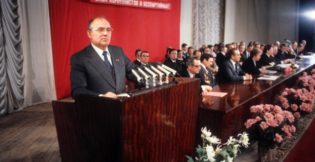 The statements of foreign politicians about Mikhail Gorbachev