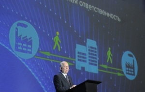 Rostec plans to establish a Bank to Finance projects in the industry