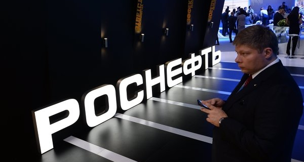 """""""Rosneft"""" wants to export gas through a trader """"Gazprom"""""""