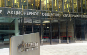 """Gazprom oil"" expects growth of hydrocarbon production in 2016"