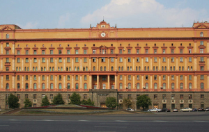 A draft of the order on closure of accounts abroad by employees of FSB