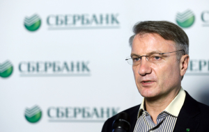"The key rate has ceased to be crucial in determining the profit of ""Sberbank"""
