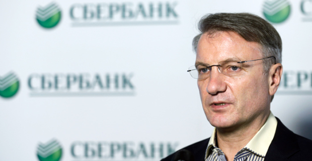 """The key rate has ceased to be crucial in determining the profit of """"Sberbank"""""""
