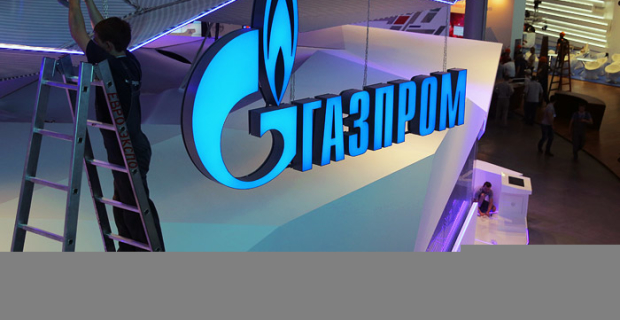 Gazprom will ask to purchase its own shares to support VEB