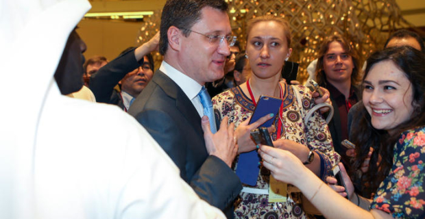 Novak spoke about the reluctance of some countries to accept the agreement on freezing of production