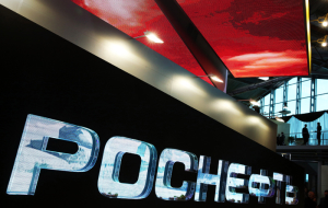 "China's CNPC is interested in the privatization of ""Rosneft"""