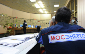 "The annual meeting of shareholders ""Mosenergo"" will take place may 31"