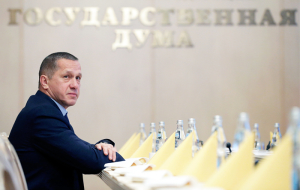 "Trutnev told about the disagreement over ""far East ha"""