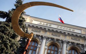The Central Bank has imposed the penalty on one of the banks