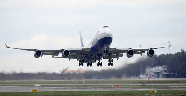 """""""Aeroflot"""" has offered to share part of the Park """"Transaero"""" with other carriers"""