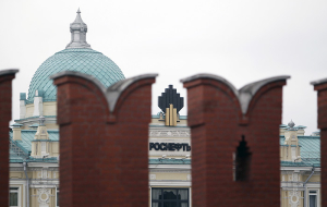 Siluanov called the possible privatization of part of Rosneft