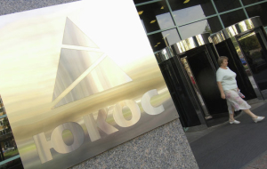 MP: the issue of payments to former shareholders of Yukos are solved fairly