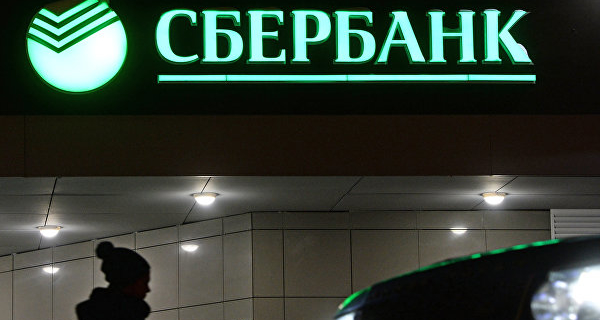 """The savings Bank will increase Charter capital of its Ukrainian """"daughter"""" by more than 50%"""