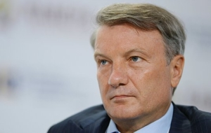 "Gref has not yet found in ""Panama dossier"" topical issues of Sberbank"