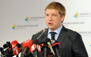 "Naftogaz is waiting for the decision of Stockholm on the claim to ""Gazprom"""