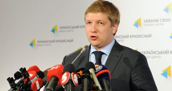 """Naftogaz is waiting for the decision of Stockholm on the claim to """"Gazprom"""""""