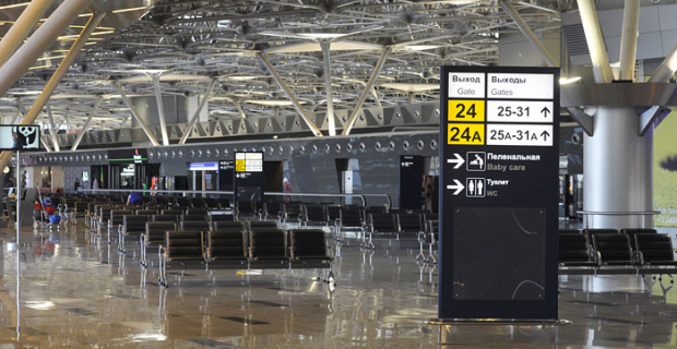 """The Bank of Moscow restructures debt """"Vnukovo"""" in the case of state guarantees"""