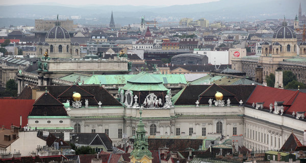 """The conference """"Moscow city for business"""" will be held in Vienna on 27 April"""
