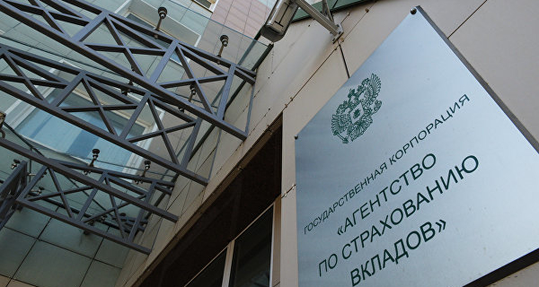 "Payments to depositors Stella-Bank will carry out ""BKM OTKRITIE"""