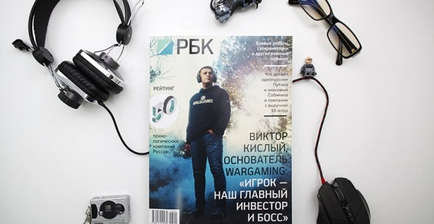A new ranking of technology companies in Russia in the magazine