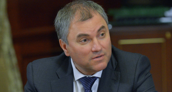 Volodin: the September election will be highly competitive