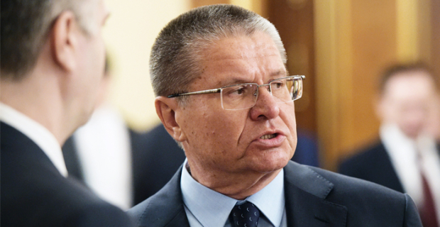 Ulyukayev did not rule out the privatization of all five major asset until the end of the year