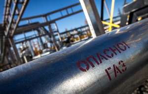 """Rosneft"" gave the nod to export gas to Europe"