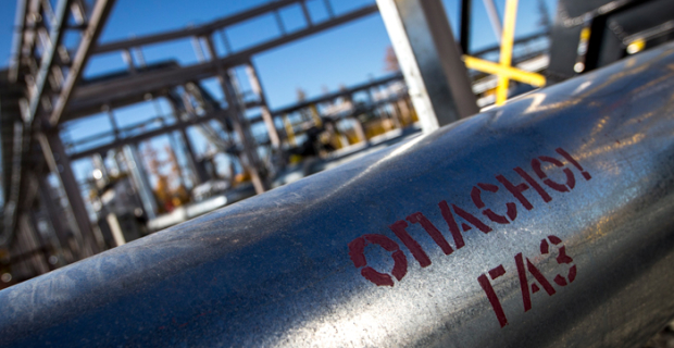 """""""Rosneft"""" gave the nod to export gas to Europe"""