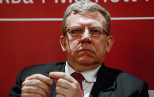 Kudrin questioned the prospects for economic growth in Russia
