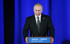 "Of the Russian Federation has prepared a ""road map"" of the 57 projects to create an Alliance with ASEAN"