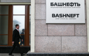 "Putin sanctioned the privatisation of 50% plus one share of ""Bashneft"""