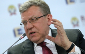 Kudrin promised to present proposals on economic reforms in 2017