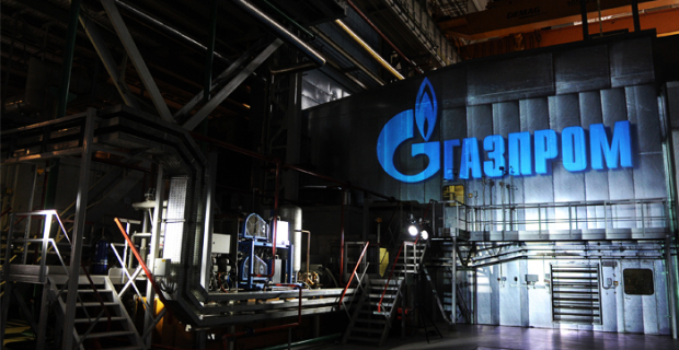 "A criminal case on the illegal purchase of 200 million shares of ""Gazprom"""
