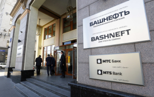 "Deutsche Bank called ""Surgutneftegas"" the best candidate for the purchase of ""Bashneft"""