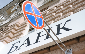 CBR revoked the licenses of al Bank and Mortransbunker