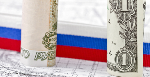 The IMF's improved forecasts for the economy of the Russian Federation for 2016-2017