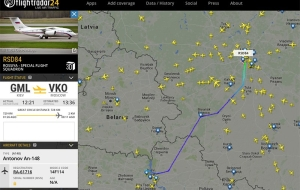 "The plane with the GRU soldiers"" landed in Vnukovo"