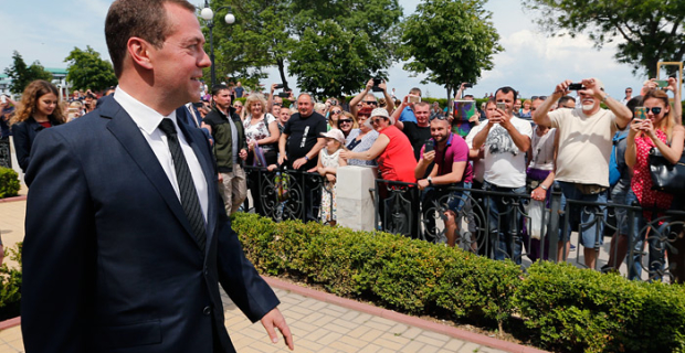 Medvedev said about the lack of money for the indexation of pensions