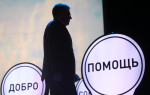 Kudrin saw the need for decisive and unpopular measures in the economy