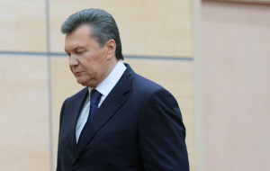 Ukraine has complained to the decisions of the EU court in the case of a family of Yanukovych
